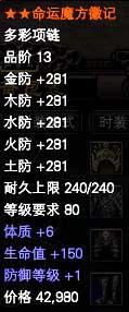 ★★キューブのしるし(魔法)